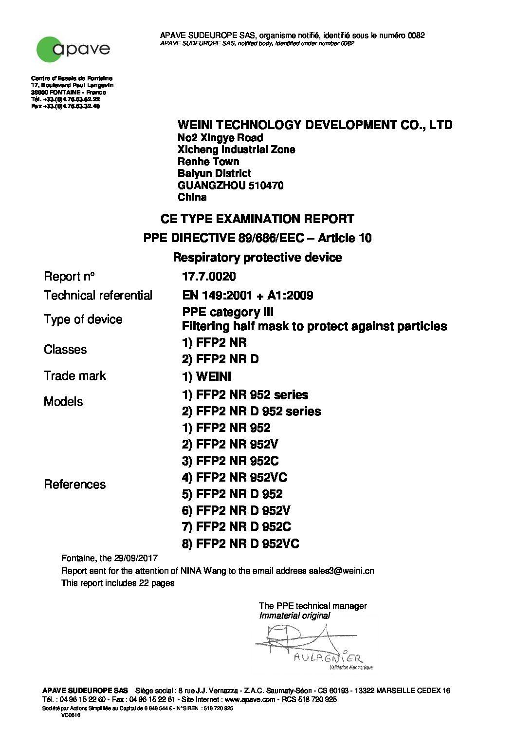 Test Report 952